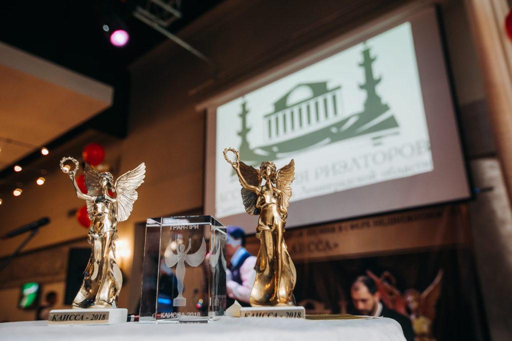 «WINGS на Крыленко» стал почетным участником премии «КАИССА-2018»!