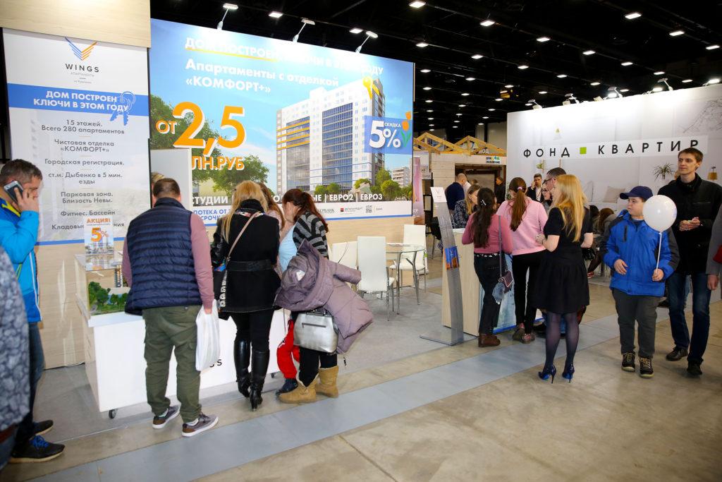 Проект «WINGS» был популярен на выставке «Ярмарка Недвижимости»!